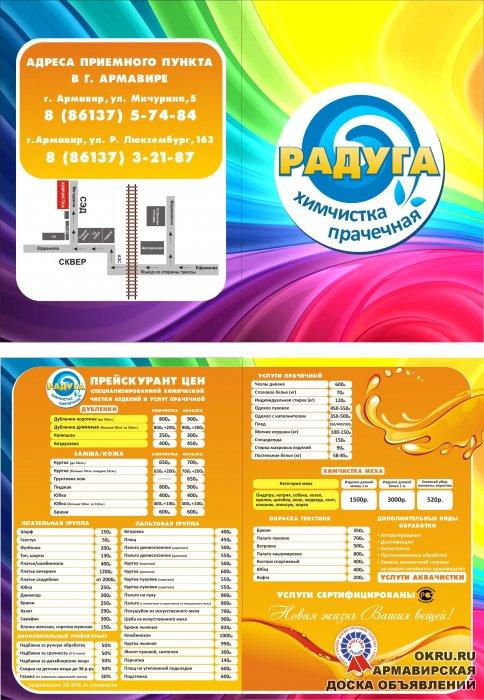 Отель Aydinbey Famous Resort Bogazkent 5 Турция
