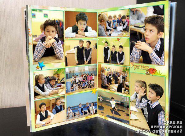 Фотоальбом для школы своими руками