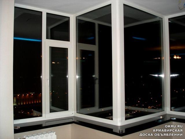Москва: экологически чистые окна, установка и изготовление, .
