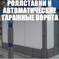 Предлагаю Отделка ремонт