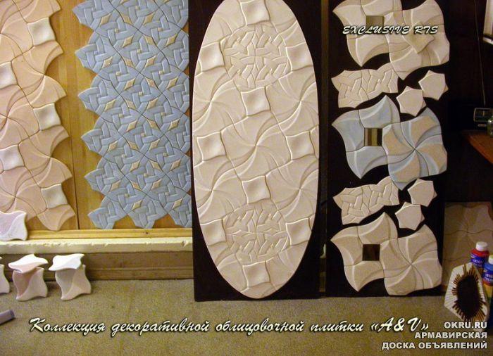 Как сделать мозаику из гипса 35