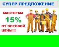 Продаю Стройматериалы