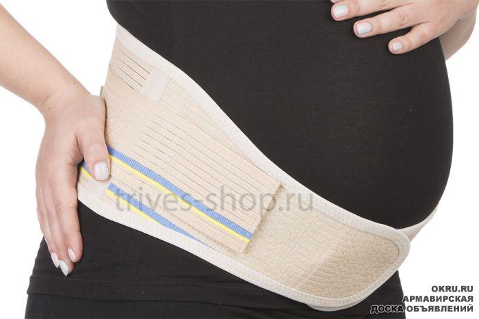 Как самому сделать бандаж для беременных