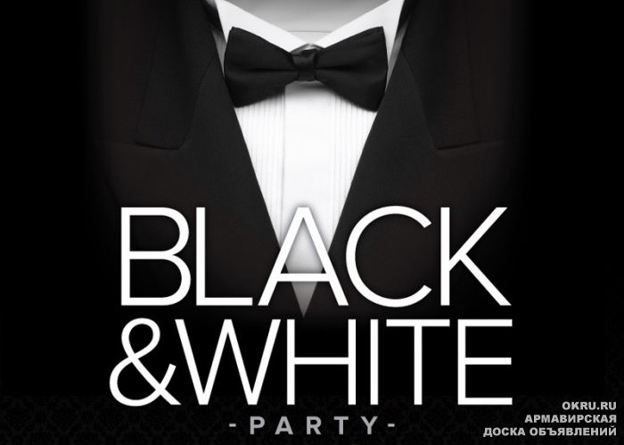 black-and-white-party-photographs