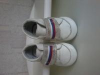 Продаю Детская обувь