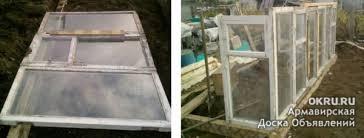 Выбор проекта и строительство теплицы из оконных рам…
