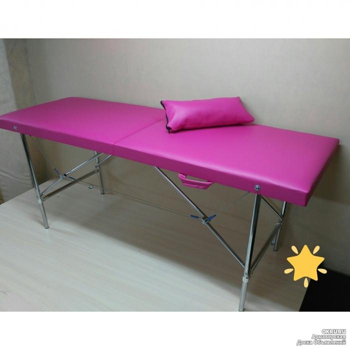 маленьким авито белгород массажный стол если желание загадывалось