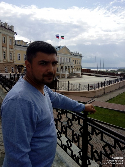 знакомства армавир новокубанск