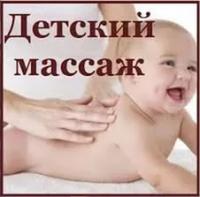 Предлагаю Услуги для детей