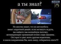 Вопрос об авто В автошколах