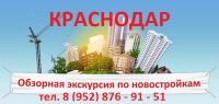 Продаю Однокомнатные квартиры