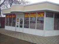 Сдаю Коммерч офисы здания