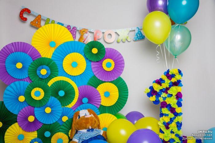 Украшение своими руками на детский день рождения