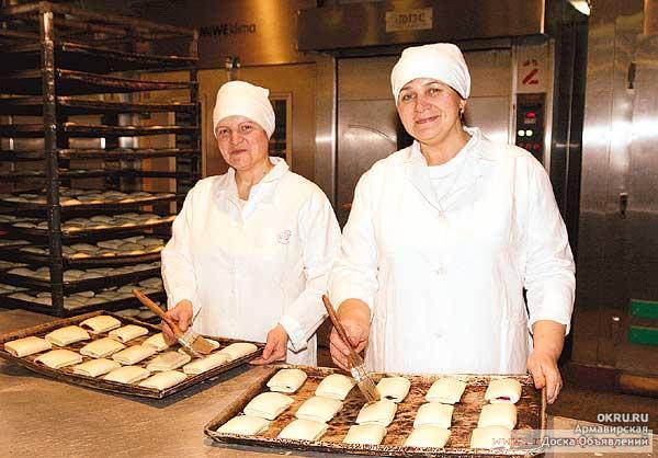 для работа в щекино вакансии свежие пекарь кондитер признаки вирусного