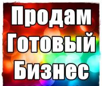 Продаю Коммерч офисы здания