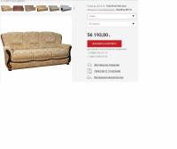 Продаю Мягкая мебель Продам