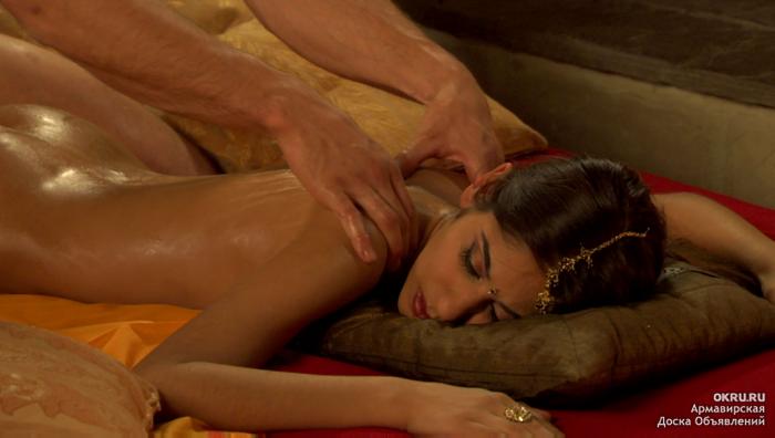 массаж с прекрасным сексом
