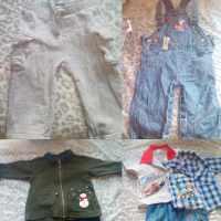 Продаю Детская одежда Детские