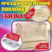 Продаю Детская мебель Новые