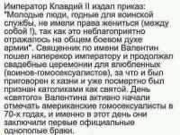 Новости и события День св