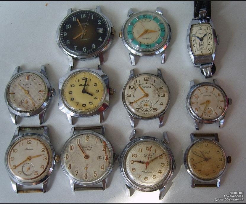 Часы где ссср продать жену продам час свою на вк