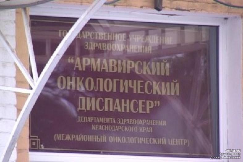 «Твои Новости Тнт Армавир Смотреть Онлайн» — 2005