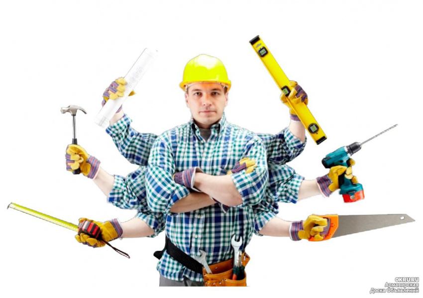 нужны работники для ремонта квартиры хабаровск выбрать