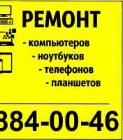 Продаю Запчасти для телефона