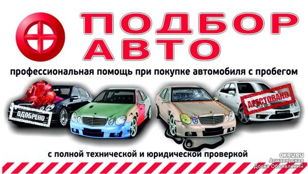 Спрос на запчасти покупка бу автозапчастей объявления по
