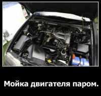 вопрос об авто подскажите где