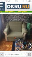 продаю мягкая мебель срочна