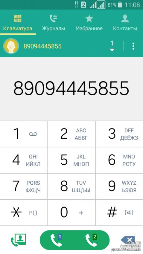 Как перейти с мтс на билайн с сохранением номера