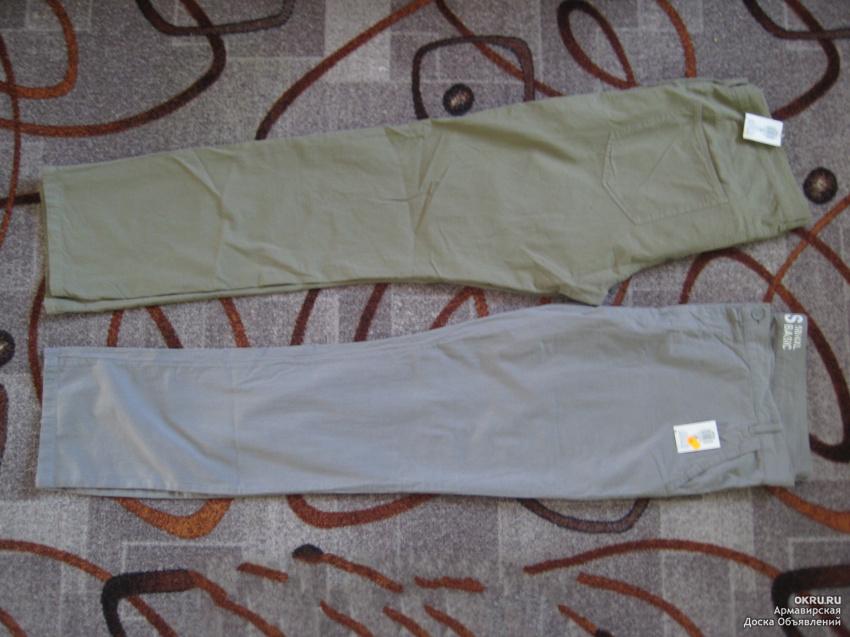 Размер брюк 58