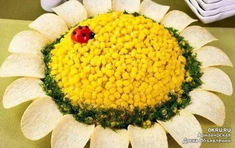 Салат подсолнух рецепт с пошаговым фото