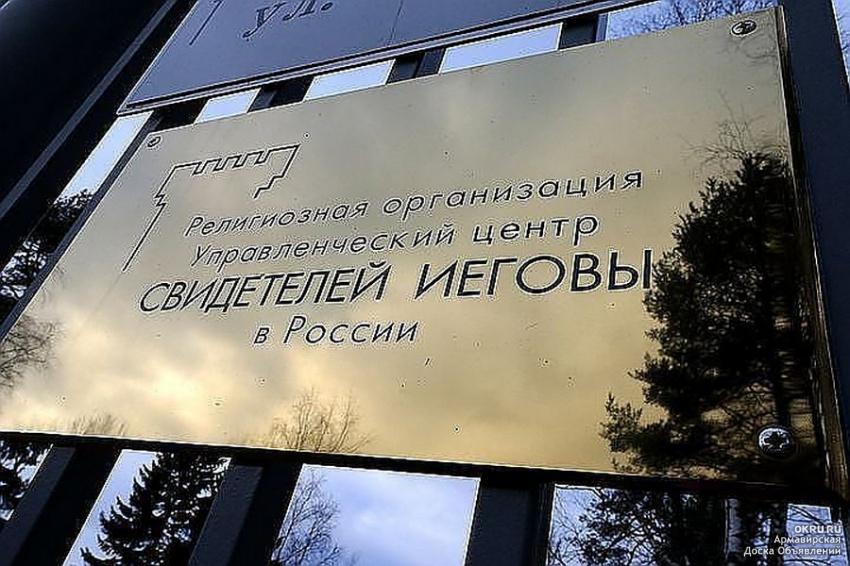 Москва вылеты новости