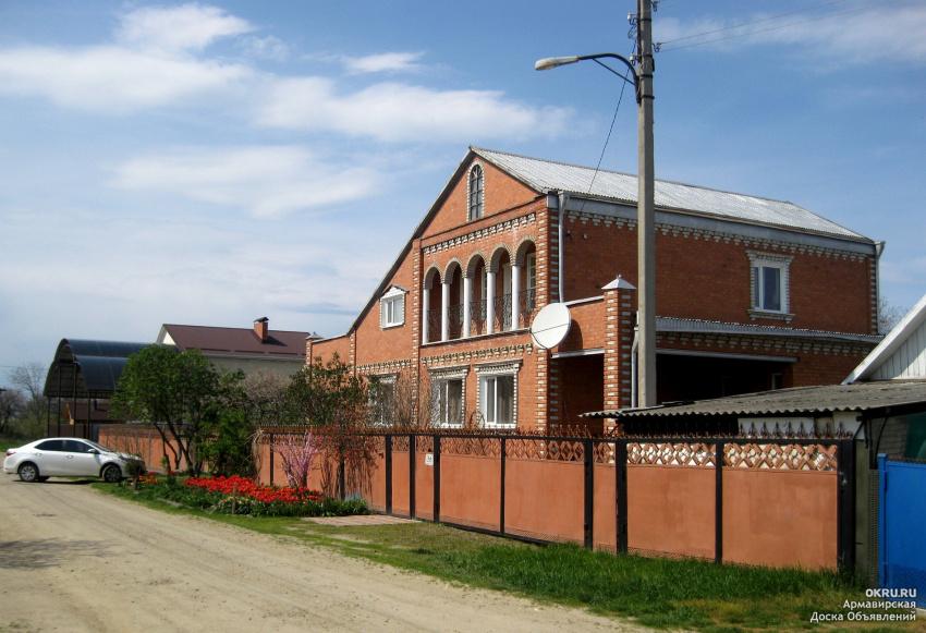Авито армавир недвижимость дома район мясокомбинат