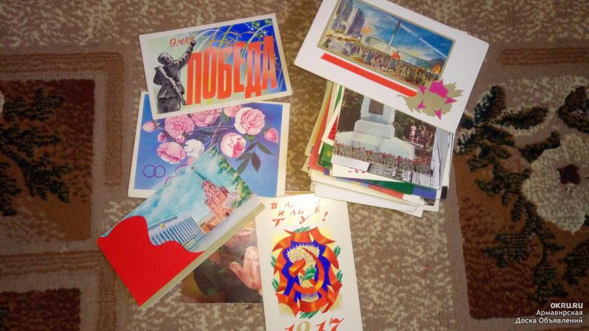 Скупка открыток ссср в волгограде