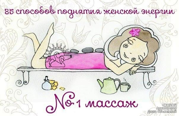 free cam sites yoni massage med lingam