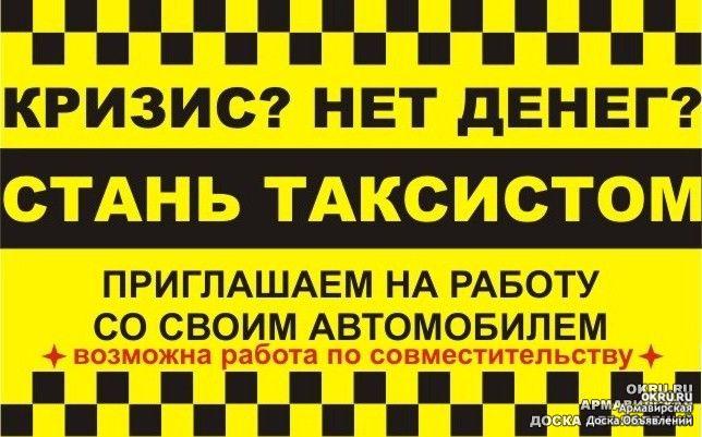 Верхняя козлань разместить объявление add сайты вакансий м.о