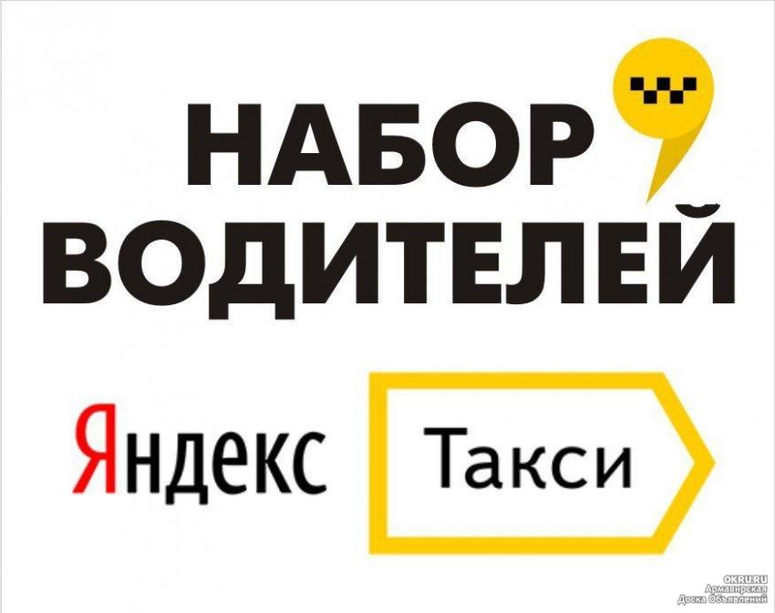 Только свежие вакансии в армавире подать объявление в газету из рук в руки в новосибирске