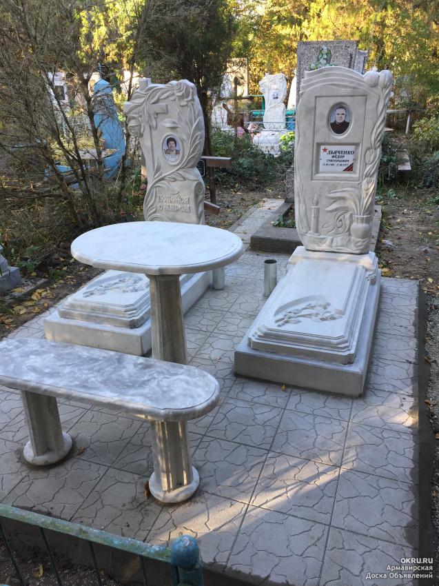 Памятник недорого цена фото 4 кв м памятники из гранита в самаре 2018