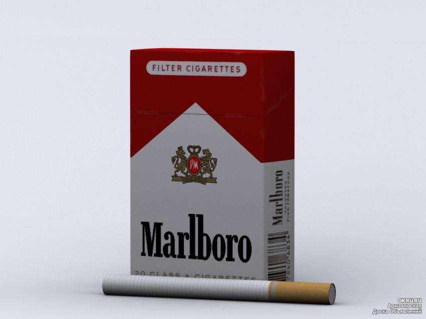 картинки с пачками сигарет мальборо рыбка, пусть