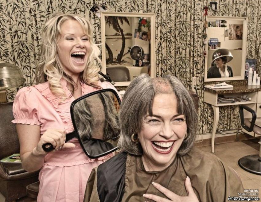 Смешная картинка я после парикмахерской