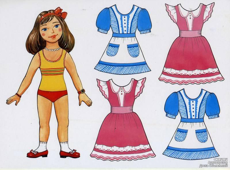 Картинка одень куклу