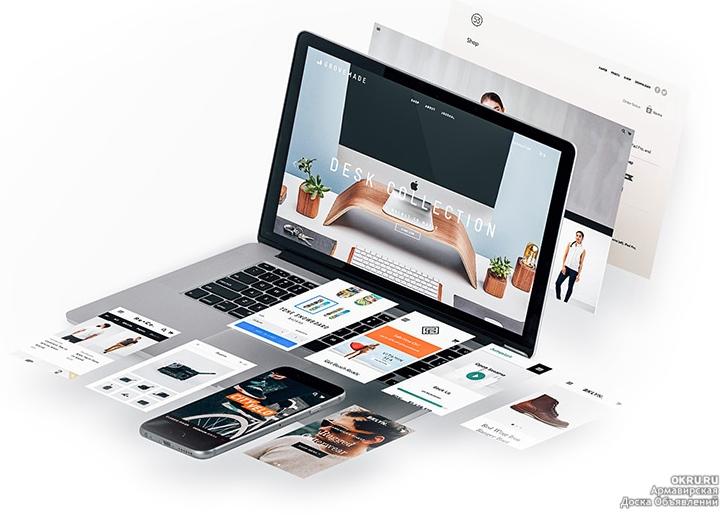 Разработка дизайна создание сайтов этапы создания сайтов с нуля