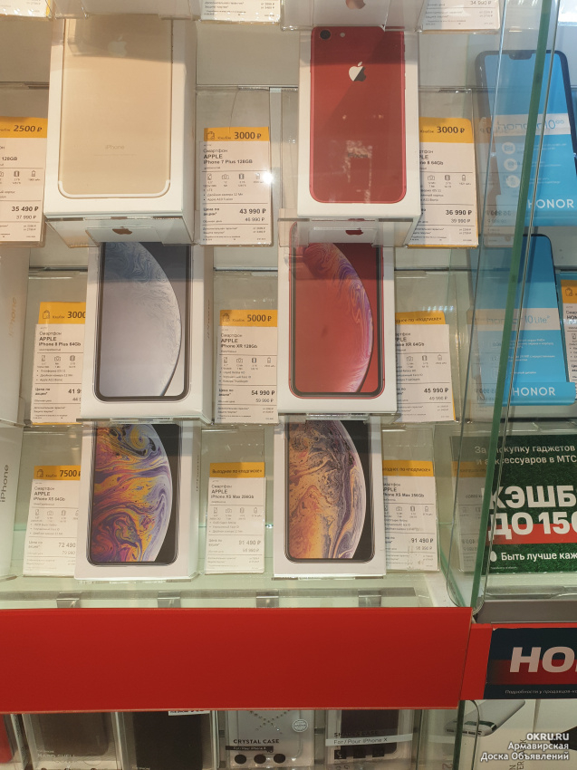 Москва ломбард смартфоны часов parmigiani скупка