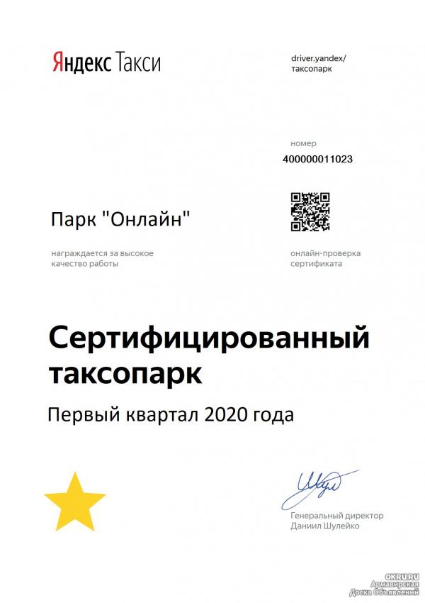 Онлайн займ с 18 лет казахстан