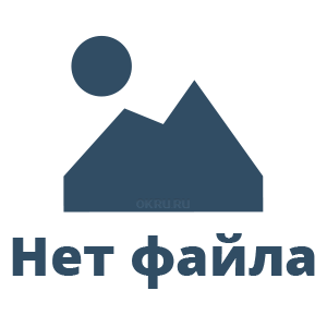 1ebc3109c358 Армавирская доска объявлений OKRU.RU